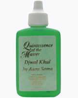 djwal khul quintessence