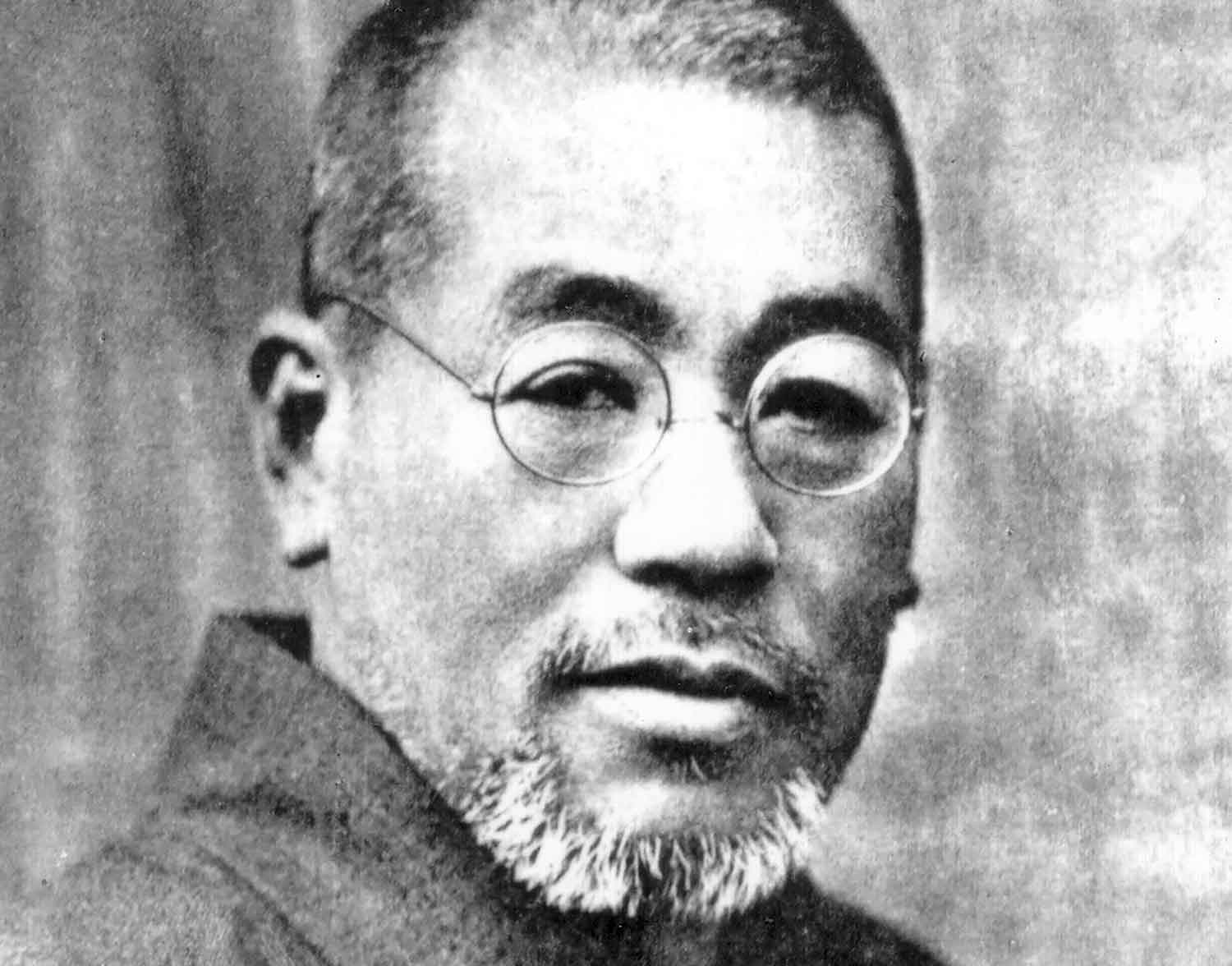 usui sensei - founder of reiki